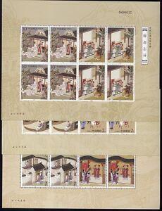 CHINA-PRC-2003-9-Literatur-III-3440-3445-Kleinboegen-MNH