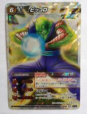 Dragon Ball Miracle Battle Carddass DB07-82 MR