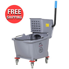 New Listingcommercial Janitorial Wet Mop Bucket Side Press Wringer Combo 35 Qt Capacity