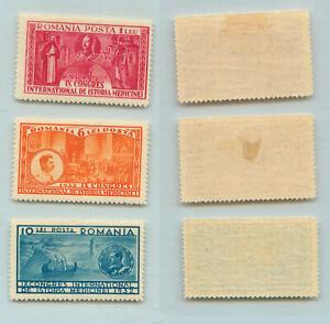 Romania-1932-SC-417-419-mint-f9858
