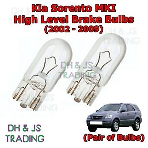Fits Kia Sorento MK1 55w Super White Xenon HID Low Dip Beam Headlight Bulbs Pair