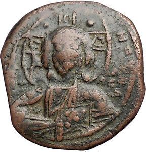 JESUS-CHRIST-Class-B-Anonymous-Ancient-1028AD-Byzantine-Follis-Coin-CROSS-i55771