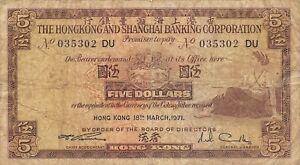 Hong Kong   $5   31.10.1973   P 181f  Series  EX  Circulated Banknote