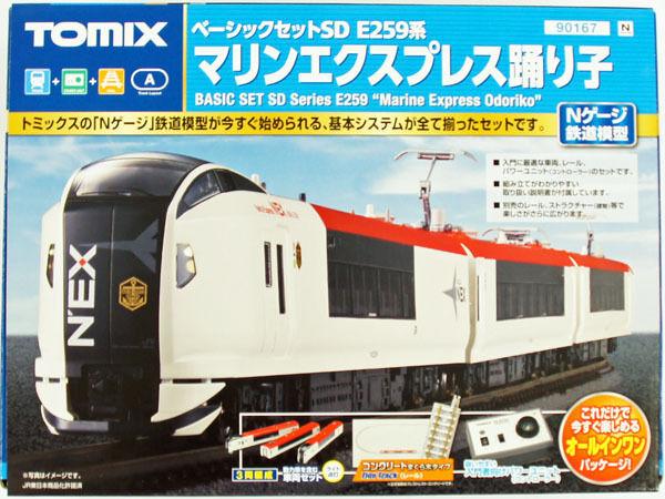 Tomix 90167 Jr serie E259 Marina Express Odoriko N Scale Starter Set (escala N)