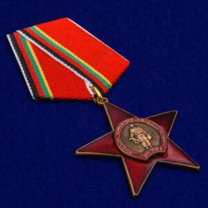 AFGHANISTAN-WAR-AWARD-ORDER-MEDAL-MEDALS-STAR-RUSSIA
