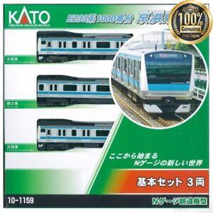 Kato 10-1159 N Gauge E233 Séries 1000 Keihin Tohoku Ligne Basique 3-car Set