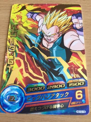 Carte Dragon Ball Z DBZ Dragon Ball Heroes Galaxy Mission Part 10 #HG10-18 Rare