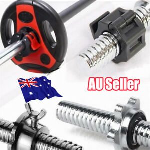 Weight-Lifting-Bar-Collars-Home-Gym-Standard-25mm-Barbell-Lock-Clamp-Collar-EA