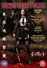 Tokyo Gore Police (DVD, 2013)