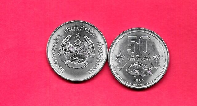 LAOS LAO  KM24 1980 UNC-UNCIRCULATED ALUMINUM 50 ATT LARGE COIN