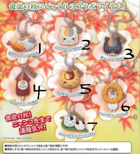 Gashapon *Official* Natsume Yuujinchou Nyanko Sensei Fall Food Collection