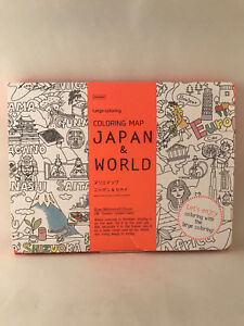 Large Colouring Map - JAPAN AND WORLD - 2 sheets world map coloring ...