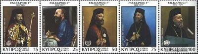 kompl.ausg. Postfrisch 1978 Makarios Heller Glanz Zypern 487-491 Fünferstreifen