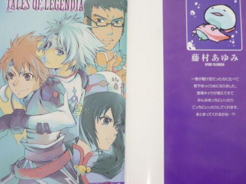 TALES OF LEGENDIA 1-6 Comic Complete Set Ayumi Fujimura Book *