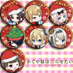 7pcs Anime Kuroko no Basket Itabag Badge Pin Button Brooch Gift Cosplay 58mm