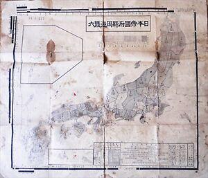 Sugoroku-Tabla-Juego-Imperio-Estado-de-Japon-Atlas-Historico-Danado