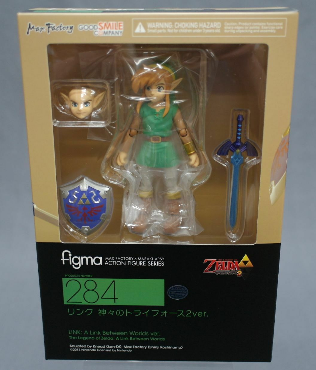 Figma The Legend of Zelda A Link Between Worlds Good Smile azienda Japan nuovo