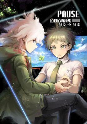 NEW!! Komaeda x Hinata x Komaeda 196-page! Danganronpa 2 YAOI Doujinshi