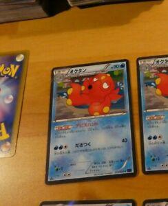 Pokemon japanese card rare holo card octillery 013/059 r xy8 1st 1ed japan mint