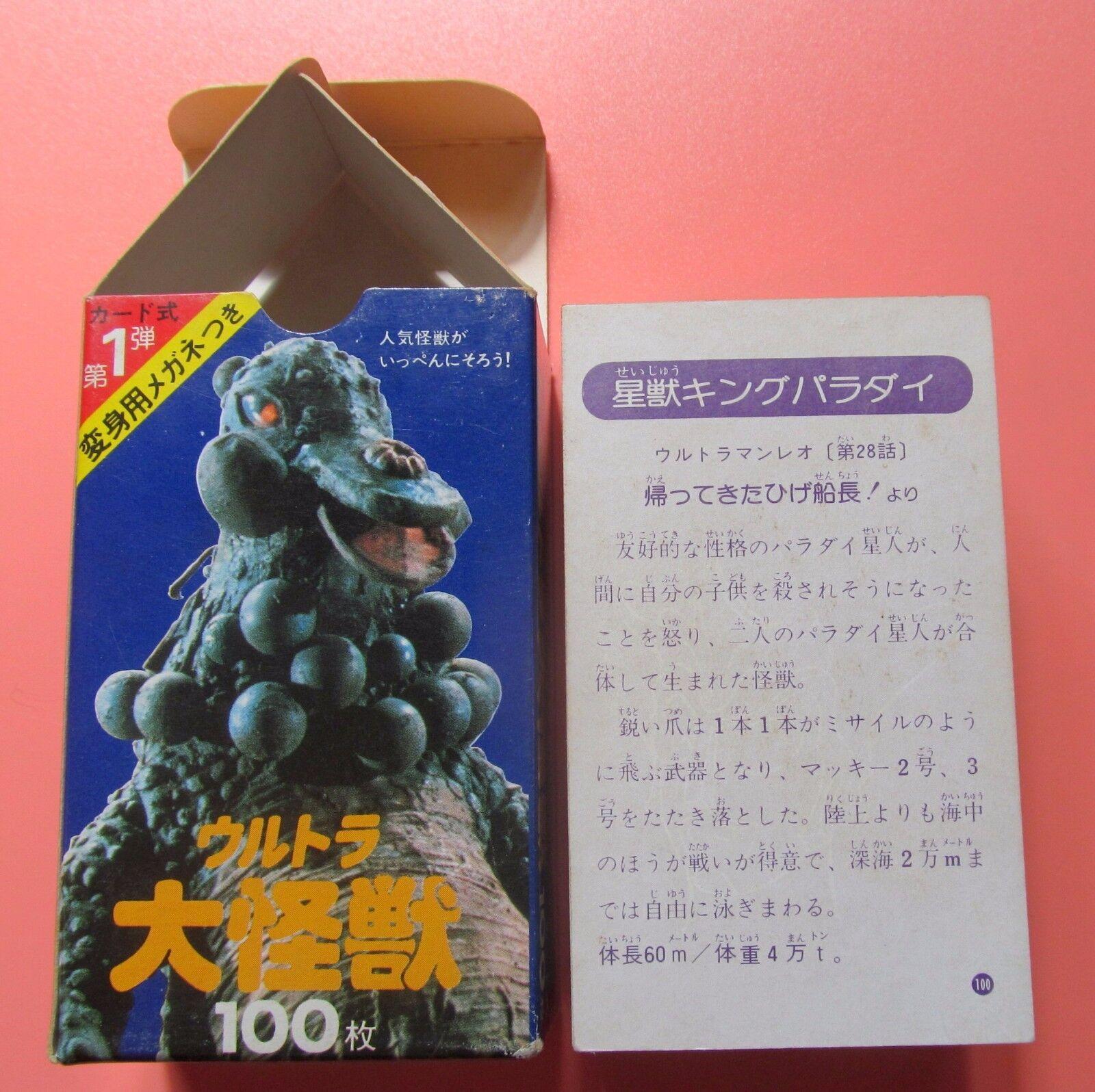 Japan  Ultrauomo series autod Kaiju Tokusatsu 100 pcs 1  80% di sconto