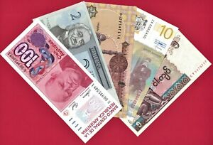 LOT-OF-FIVE-SCARCE-REPLACEMENT-NOTES-Argentina-Egypt-Estonia-Myanmar-amp-Serbia