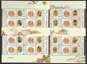 China-2009-20-4v-Special-S-S-x-7-Chinese-Tang-Poetry-Poem-stamp