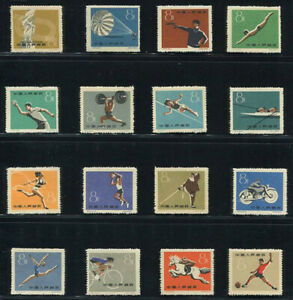 China Stamps 1959 C72  The first national sports meeting  Full set