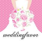 weddingfavor2016
