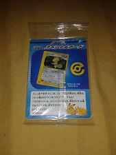 Pokemon Kecleon Japanese EXCLUSIVE P Promo Card 001/P BRAND NEW SEALED!