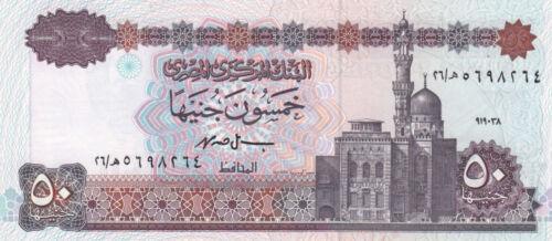 EGYPT 50 EGP 1998 P-60 SIG//ISMAEL #19 UNC *//*