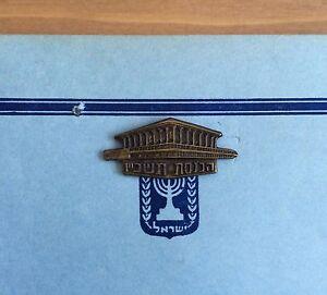 Judaica Israel Rare Old Pin The Knesset + booklet Asher Zidon הכנסת בעבודתה 1966