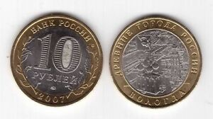 BIMETAL 10 ROUBLES UNC COIN 2009 YEAR CITY OF GALICH KM#984 RUSSIA
