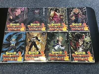 DRAGON BALL THE ANDROID BATTLE Clear File All 8 Types Ichiban Kuji Japan
