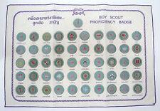 SCOUTS OF THAILAND - BOY SCOUT RANK AWARD & PROFICIENCY BADGE (MERIT PATCH) SET