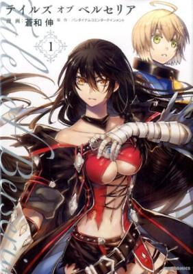 manga vol.1+2 Set JAPAN Tales of Berseria Comic Anthology