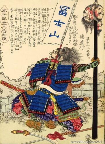 Japanese Reproduction Woodblock Print  Samurai Warrior #914 on A4 Canvas Paper