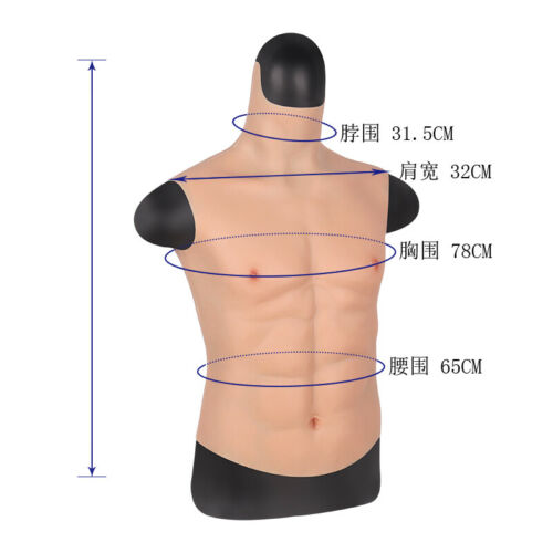 Details about  /Silicone Fake Chest Man Muscle Hunk Costume Halloween Party Fancy Dress gift