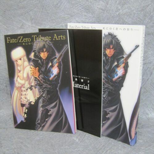 FATE ZERO Tribute Complete Art Book Set 2008 Tora no Ana Ltd *