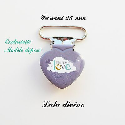 1 Pince Coeur, Attache tétine grise Nuage Made with Love passant de 25 mm