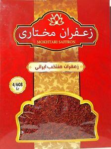 Safran-Faeden-2-Gramm-PREMIUM-QUALITAT-Saffron-Zafferano-azafran-von-SAFRANBASAR