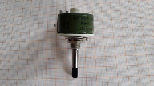 15W 220 Ohm Wirewound Cerámica caso potencia variable R potenciómetros PPB-15G URSS