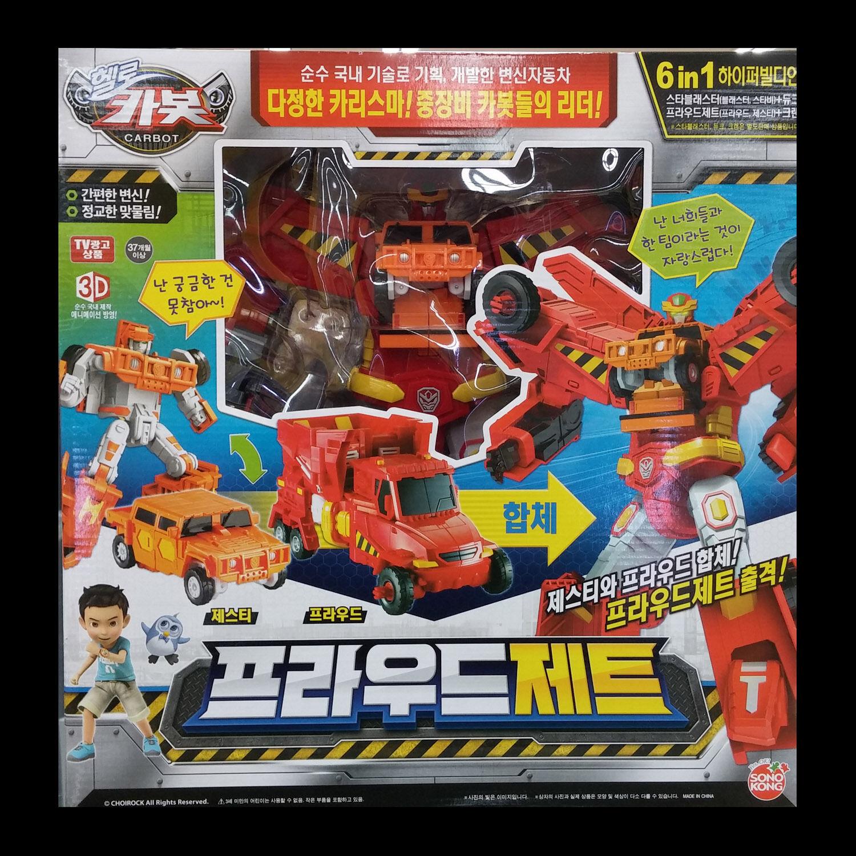 Hola Carbot proudjet orgulloso Jet jesti Transformers Transformando Robot copolímeros