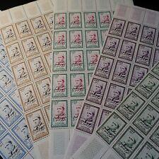 MAROC MOROCCO المغرب N°397/401 SHEET FEUILLE DE 25 NEUF **  LUXE MNH COTE 213€