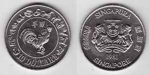 SINGAPORE-UNC-10-COIN-1981-YEAR-KM-20-ROOSTER-YEAR