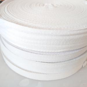 10m  Baumwollband Nahtband Körperband  Aufhängerband Weiss Natur Schwarz 20mm