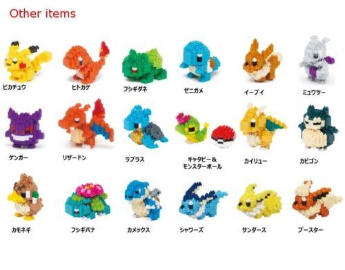 Pokemon KAWADA nanoblock NBPM/_043 Espeon micro-sized building block