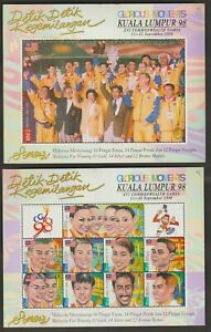 230M-MALAYSIA-1998-C-W-GAMES-THE-GLORIOUS-MOMENTS-MS-SET-2-SHEETS-CRM22