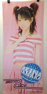 Morning-Musume-Tanaka-Reina-Micro-Fibra-Deporte-Toalla-8-Vencer-Japones-Idol