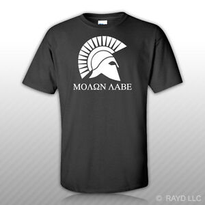 Molon-Labe-T-Shirt-Shirt-Tee-Bonus-Sticker-S-M-L-XL-2XL-3XL-Gildan-2