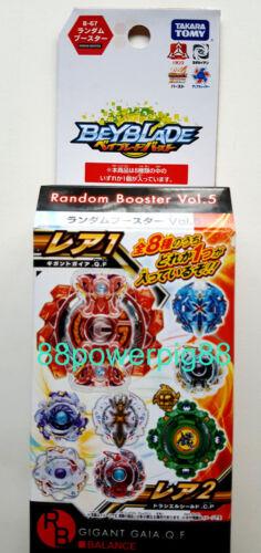 5 US Seller Takara Tomy Beyblade Burst B-67 Random Booster Vol